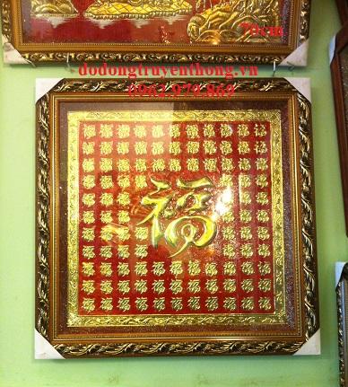 Tranh đồng bách phúc 70cm-dodongtruyenthong.vn
