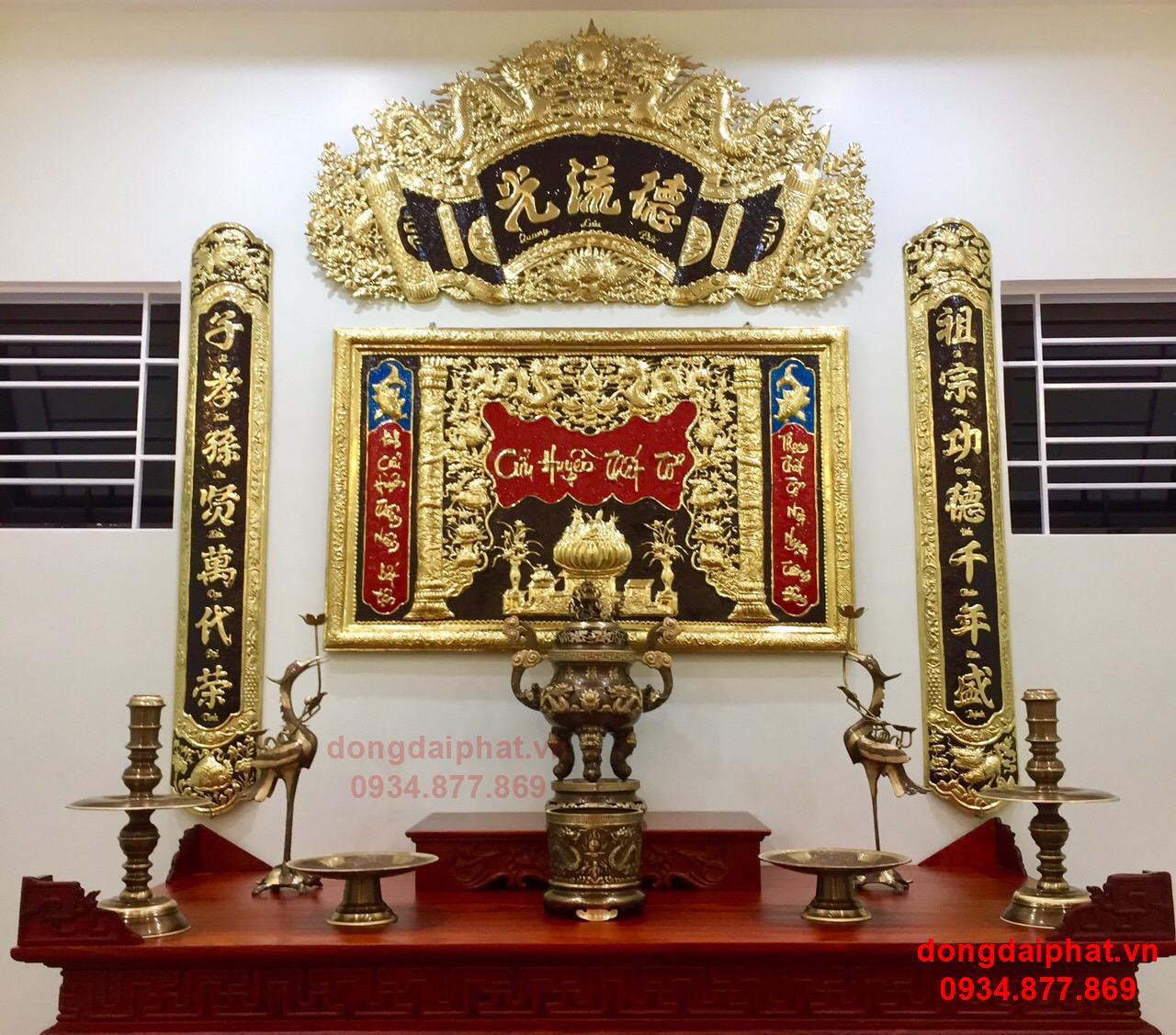 Mẫu hoành phi câu đối bằng đồng hay dùng trong gia đình Việt