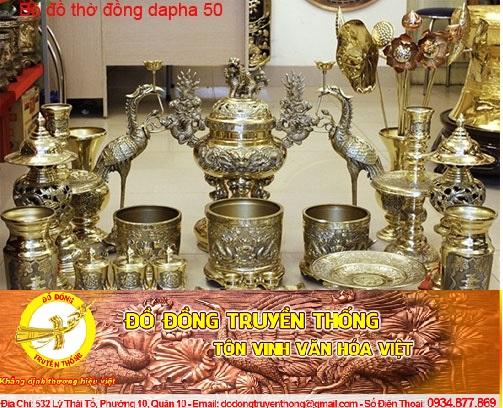 Lư đồng đại phát 48cm-đồ thờ dapha