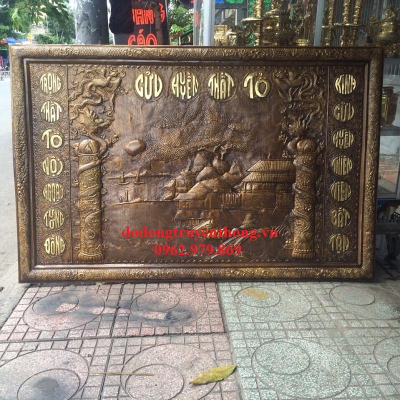 Một số mẫu tranh thờ cửu huyền thất tổ bằng đồng